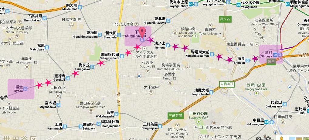 itinerary kyodo shibuya train japan giappone treno