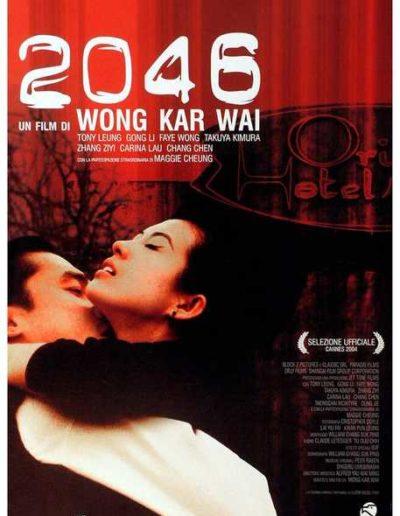 2046 (Wong Kar Wai)