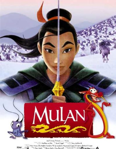 MULAN (Tony Bancroft, Barry Cook)