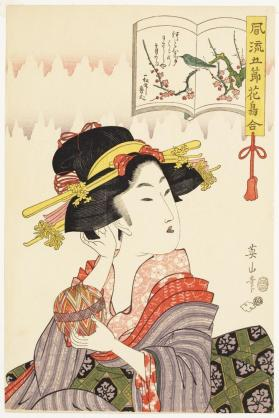 festa jinjitsu radici di mandorle