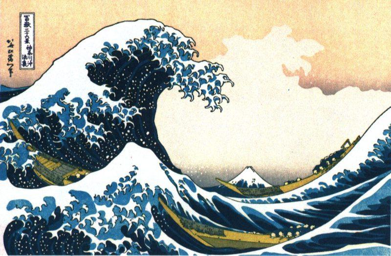 Umi no Hi (Il giorno del mare) come si festeggia l'estate in Giappone